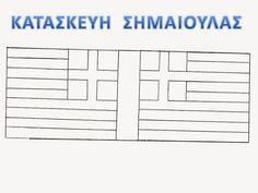 Greek History, Kindergarten, Blog, Kids, Young Children, Boys, Kindergartens, Blogging, Children
