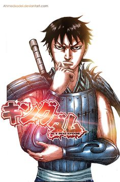 Shin-manga Kingdom by ahmedxadel on DeviantArt Manga Art, Manga Anime, Manhwa, Manga Pages, Cool Art, The Incredibles, Deviantart, Illustration, Artwork