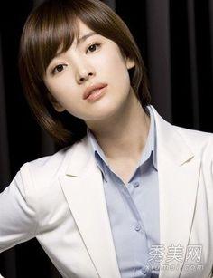 Beautiful Girl Photo, Beautiful Asian Women, Verona, Bob Hairstyles, Braided Hairstyles, Song Hye Kyo Style, Divas, Medium Hair Cuts, Actors