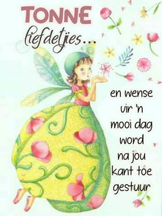 Cute Good Morning Quotes, Good Morning Messages, Good Morning Wishes, Morning Images, Lekker Dag, Afrikaanse Quotes, Goeie More, Morning Greetings Quotes, Tonne