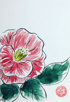 Memento Mori, Chinese Painting, Camellia, Messages, Drawings, Japanese Painting, Pocket Charts, Easy Drawings, Japanese Flowers
