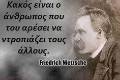 Poem Quotes, Poems, Life Quotes, Friedrich Nietzsche, Greek Quotes, True Words, True Stories, Favorite Quotes, Philosophy