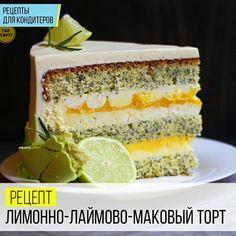 Торты рецепты. Торты видео уроки. Как сделать торт самому на GdeTort.ru