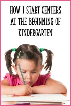 """When you start centers at the beginning of the year, take the time to make sure kids learn and follow routines. Doing so will help maximize learning time later! In this post, I walk you through 6 """"stages"""" that I use when introducing centers to my Kindergarteners. {Learning At The Primary Pond}"""