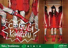 """鉄腕アトム (ASTRO BOY) Taku Yoshimizu  吉水 卓 アーティスト/ アートディレクター 米国フィラデルフィアにて総合芸術を学ぶ。 帰国後、デザイン事務所「株式会社スイミーデザインラボ」を設立。 近年は、日本を代表するアニメーション作品とのコラボーレーションアートを発表。 また、MoMA Design Store でのライブペイントイベントなど、 アートとコマーシャルの境界線無く活動。 独特なタッチの絵は国内外で評価されている。  Learned Fine Arts in Philadelphia, USA. Established Design Studio """"SwimmyDesignLab"""" after returning to Japan. In recent years, Yoshimizu delivers collaborated works with Japanese animation classics.Also performs live painting at MoMA Design Store. Works freely…"""