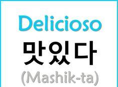 Korean Words Learning, Korean Language Learning, Korean Phrases, Korean Quotes, Korean Letters, Learn Korean Alphabet, Korean Expressions, Learn Hangul, Korean Writing