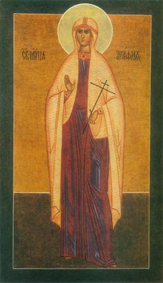 2/5: Martyr Agatha of Palermo in Sicily (231-251) Patron Saint of Catania/Palermo, Breast Cancer Patients and Victims of Torture and Rape