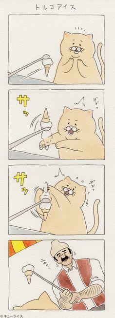 f:id:q-rais:20170902120637j:plain Line Me, Cat Comics, Japan Art, Funny Cute, Cartoon Art, Comic Strips, Neko, Memes, Cool Art