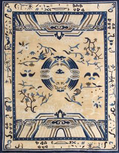 """#164 Chinese Peking carpet 9'0"""" x 11'6"""" circa 1900"""