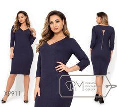 Cold Shoulder Dress, Plus Size, Dresses, Fashion, Vestidos, Moda, Fashion Styles, Dress, Fashion Illustrations
