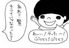 WEBSTA @ ayanokoji_ - さとるとみりん第41話#漫画 #イラスト #こども #手描き #絵 #落書き #イラストレーター #ペン画…