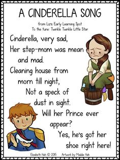 This Free Cinderella Song Poster From Liz S Early Learning Spot Sung To Le
