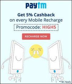 Bakrid / Eid-Aldha Recharge Cashback Offer : Freecharge , Mobikwik , Paytm Bakrid / Eid-Aldha Offer - Best Online Offer