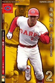 owners league masters takahashi yosihiko