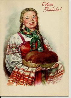 Wedding Invitation, Advice and Love, Girl with round loaf, Bread and Salt - Vintage Russian Postcard unused by LucyMarket on Etsy