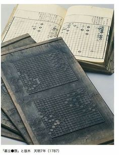 Japanese woodblock and prints of kifu 1787 Go Board, Future Games, Ultimate Games, Logic Games, Go Game, Mood Images, Sun Tzu, Traditional Games, Chinese Element