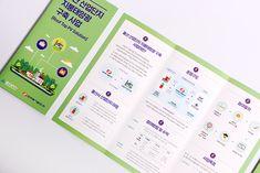 IMG_7328 Company Brochure Design, Graphic Design Brochure, Corporate Brochure Design, Brochure Layout, Graphic Design Posters, Brochure Template, Yearbook Pages, Yearbook Layouts, Yearbook Design