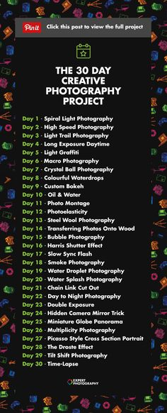 Day Creative Photography Challenge - We all have our passions in photography. A creative photography project is a great way to be Day Creative Photography Challenge - We all have our passions in photography. A creative photography project.