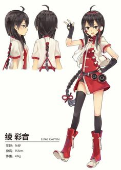 Ling Yuezheng Chinese Vocaloid concept art.
