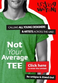 Tee design contest we did at work for last year's UAE National Day // Watani 2012 Design Contest