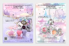 ANNA SUI COSMETICS 2010 CHRISTMAS COLLECTION I&II - MANO Azusa [PRISMGIRL] works