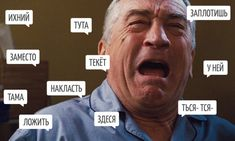 25слов русского языка, вкоторых хоть раз ошибался каждый