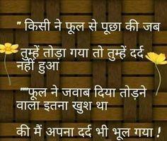 Shayari Images : dard shayari in hindi with images