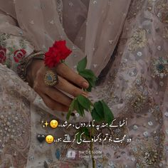 Attitude Shayari, Funny Attitude Quotes, True Feelings Quotes, Love Quotes Funny, Poetry Feelings, Hurt Quotes, Broken Girl Quotes, Alone Girl Quotes, Self Quotes