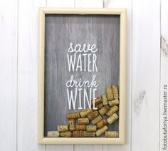 Копилка для винных пробок Save water and drink wine - белый, рамка, копилка