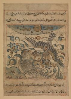 """Pair of Eagles"", Folio from a Manafi' al-Hayawan (On the Usefulness of Animals) of Ibn Bakhtishu' Iran"