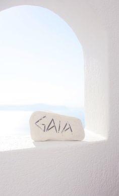 Homeric Poems in Santorini. www.thisismyparis.fr