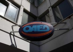 Nikolnews: ΟΑΕΔ: Νωρίτερα φέτος τα επιδόματα ανεργίας και το ...