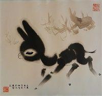 Fawn by Han Meilin