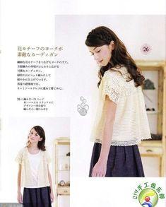 Japanese Crochet, Crochet Books, Crochet Clothes, Crochet Sweaters, Ladies Boutique, White Tops, Crochet Patterns, Ruffle Blouse, Clothes For Women