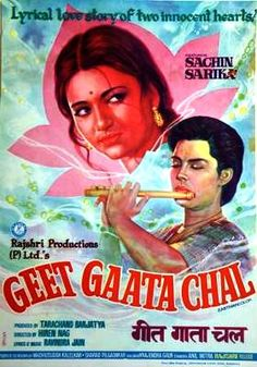 Geet Gaata Chal Hindi Movie Online - Sachin, Sarika, Urmila Bhatt, Madan Puri, Padma Khanna, Manher Desai and Leela Mishra. Directed by Hiren Nag. Music by Ravindra Jain. 1975 [U] ENGLISH SUBTITLE