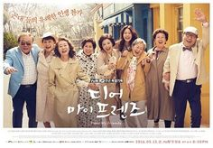 Download Drama Korea Dear My Friends Subtitle Indonesia,Download Drama Korea Dear My Friends Subtitle English Full Completes Episodes.