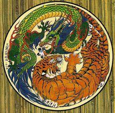 Classic Vintage oriental Yin Yang Dragon Tiger art - unique customizable gifts from Zazzle Dragon Tiger Tattoo, Tiger Dragon, Dragon Art, Dragon Tattoos, Japanese Dragon, Chinese Dragon, Chinese Art, Kadu Tattoo, Yin Yang Art