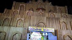 Some glimpses of Laxmipuja celebrations at Dhenkanal.