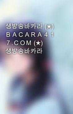 """""""생방송바카라 (★)  BACARA417.COM (★) 생방송바카라 - 생방송바카라 (★)  BACARA417.COM (★) 생방송바카라"""" by lovekheifourteen - """"…"""""""
