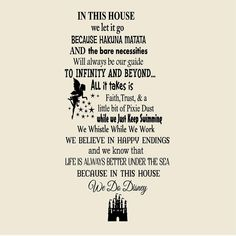 In This House.We Do Disney-Vinyl Wall x Nursery Great room Wall Home Decor-Closet Decor Christmas Vinyl, Christmas Gifts, Scrapbook Quotes, In This House We, To Infinity And Beyond, Hakuna Matata, Letter Wall, Disney Quotes, Wall Decal Sticker