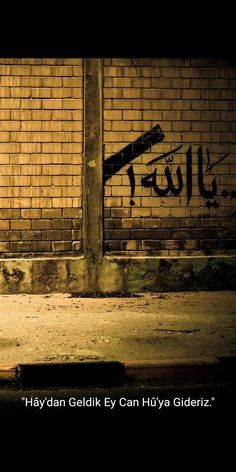 Allah, Canning, Movie Posters, Karma, Home Canning, Film Poster, Film Posters, Billboard, Allah Islam