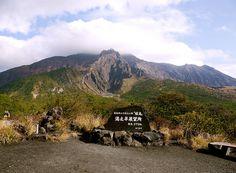 Yunohira Tembousho, Sakurajima
