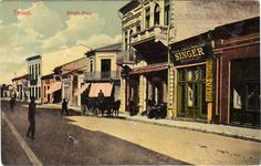 Orașul Tecuci. Strada Mare.
