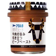 アヲハタ 塗るテリーヌ <牛肉の旨み引き立つビーフペースト> - 食@新製品 - 『新製品』から食の今と明日を見る!