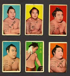 sumo trading cards