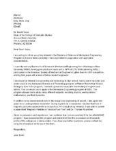 job intent letter