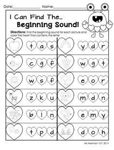 February Printable Packet - Kindergarten Literacy and Math. Beginning Sounds Worksheet for Valentine's Day.