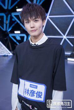 Lin YanJun | Idol Producer Produce 101, Taemin, Shinee, Mc Jin, Jing Jing, Justin Huang, Def Not, Fandom, Most Beautiful People
