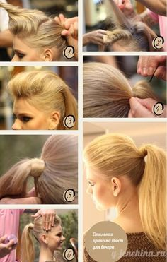 Picture # 1071 A large collection of best hairstyles for women in 2015 (more than 1,200 images) #hair #hairstyles #hairstylesforwomen