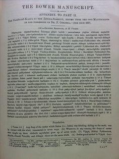 Page 180c, Appendix to Part 2 of the Haritaki Kalpa of Asvini-Samhita manuscript in possession of Dr. P. Cordier (Note: Mention of ''Kashmir'' on verse 9)